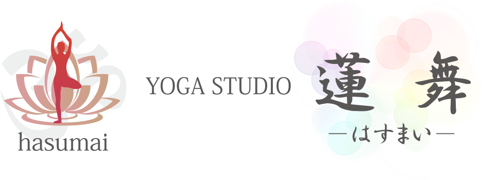 ヨガスタジオ「蓮舞」四箇郷スタジオの画像